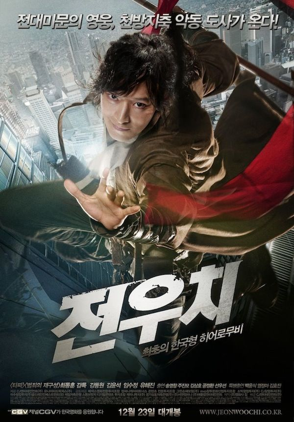 "Korean theatrical poster for ""Woochi""."