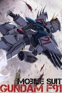 """Mobile Suit Gundam F91""."