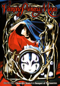 """Vampire Princess Miyu"" OVA volume 1."